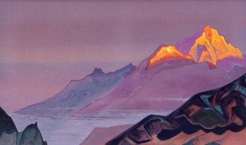 Way to Shambala (1933), Nicholas Roerich