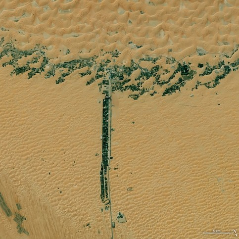 Adevelopment along two roads, United Arab Emirates