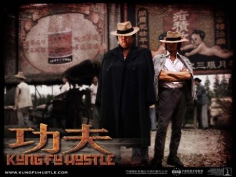 Kung_Fu_Hustle_090006-500x375
