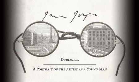 """""""A Portrait Of The Artist As A Young Man"""" – James Joyce"""